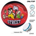 "Ball basketball ONLITOP ""STREET"" R. 5, 400 g, PVC, butyl camera"