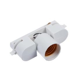 Трековый светильник под лампу E27, поворотный, белый Ош