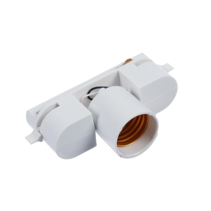 Трековый светильник под лампу E27, поворотный, белый