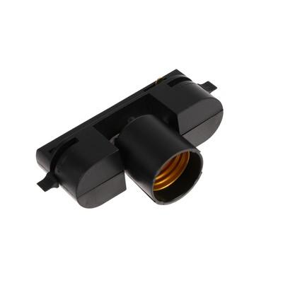 Трековый светильник под лампу E27, поворотный, черный