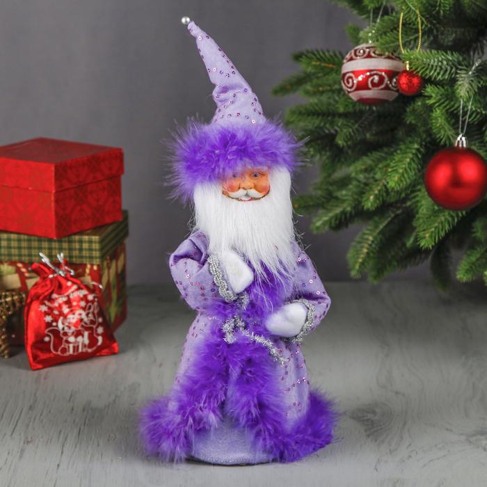 """Мягкая игрушка """"Дед Мороз в фиолетовой шубе с пухом"""""""