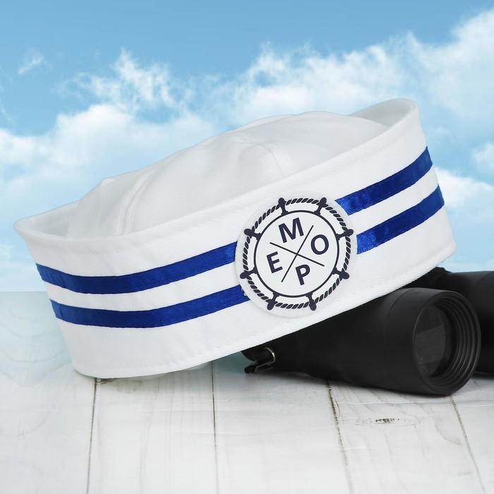 "Шляпа юнга взрослая ""Море"""