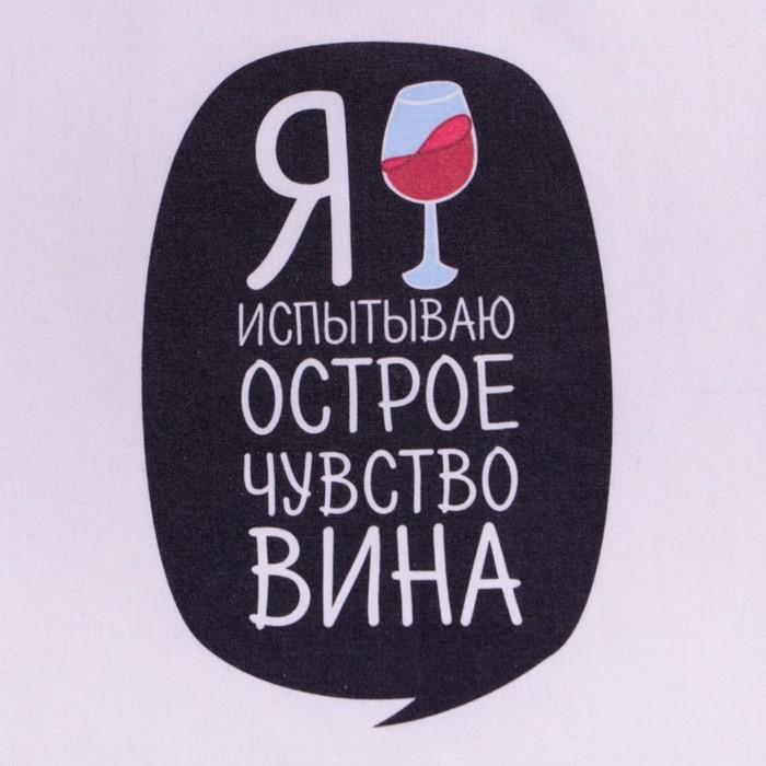"Сумка-шоппер ""Чувсто вина"" 34х43 см, п/э"