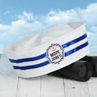 """Шляпа юнга взрослая """"Море зовет"""""""
