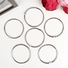 Ring of creativity (for photo albums) Silver d=7 cm