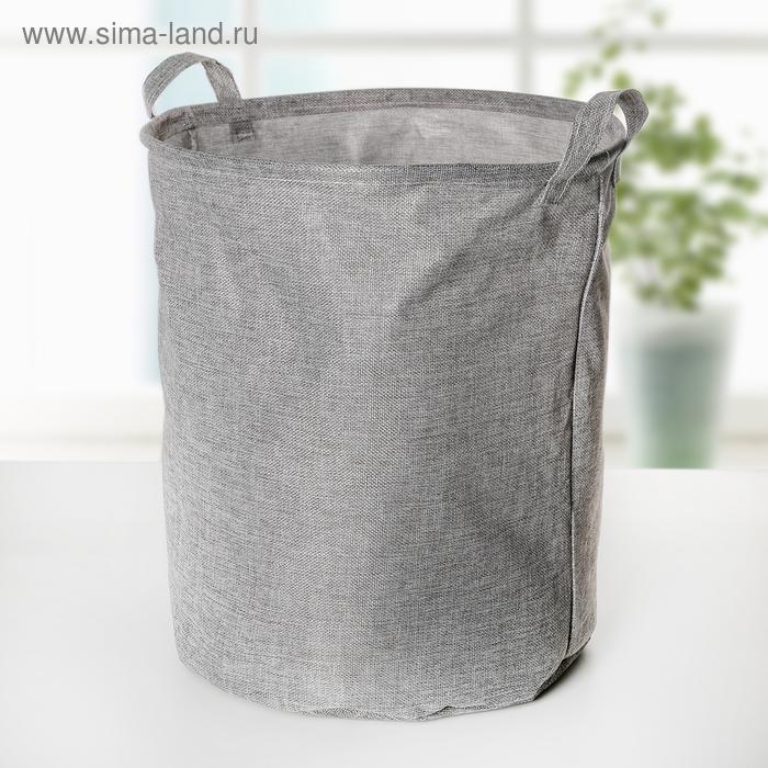 "Корзина для белья 45х35х35 см ""Лёгкость"", цвет серый"