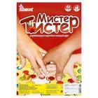 Настольная игра «Мистер Твистер»