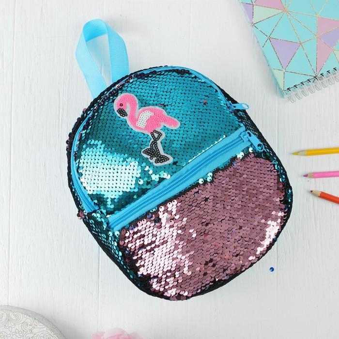 Рюкзак детский «Фламинго», цвет изумрудно-розовый