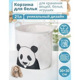 Корзина универсальная «Панда», 30×30×30 см, цвет белый Ош