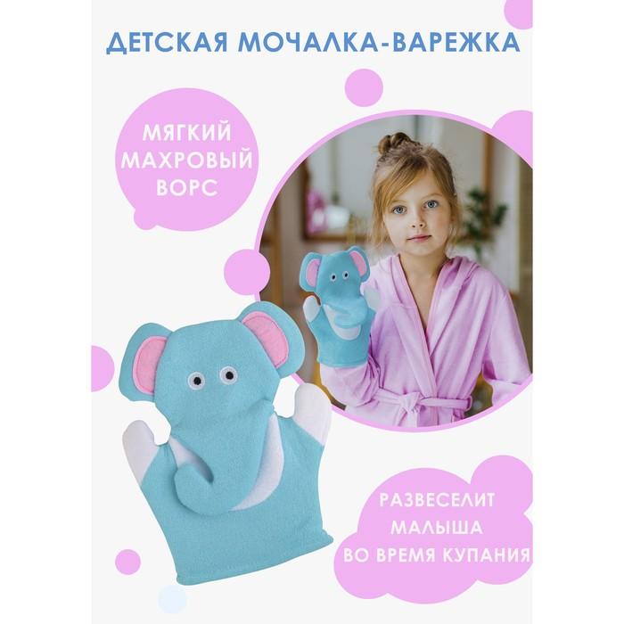 """The sponge-mitten for children 22 cm """"Elephant"""""""