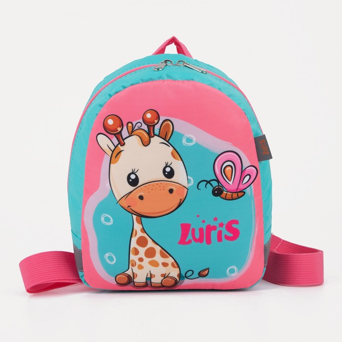 Рюкзак детский, отдел на молнии, цвет розовый/голубой