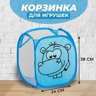 """Basket for toys """"Begemot"""""""