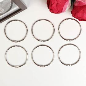 Кольца для творчества (для фотоальбомов) 'Серебро' d=6 см Ош