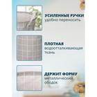 Корзина универсальная «Клетка», 30×30×30 см, цвет серый - фото 105493071