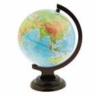 Глобус Земли физический, диаметр 210 мм, деревянная подставка