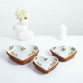 Набор блюд «Сердце» 3 шт, 18 см, 20 см, 25 см, керамика, ротанг