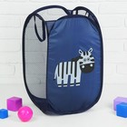"Basket for toys ""Zebra"""