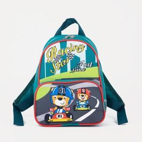 Рюкзак детский, отдел на молнии, наружный карман, цвет зелёный