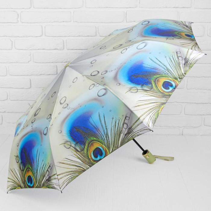 Зонт автоматический «Павлин», 3 сложения, 9 спиц, R = 51 см, цвет серый