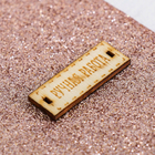 Декоративная кожа с блёстками «Брызги шампанского», ткань для пэчворка, 30 × 30 см