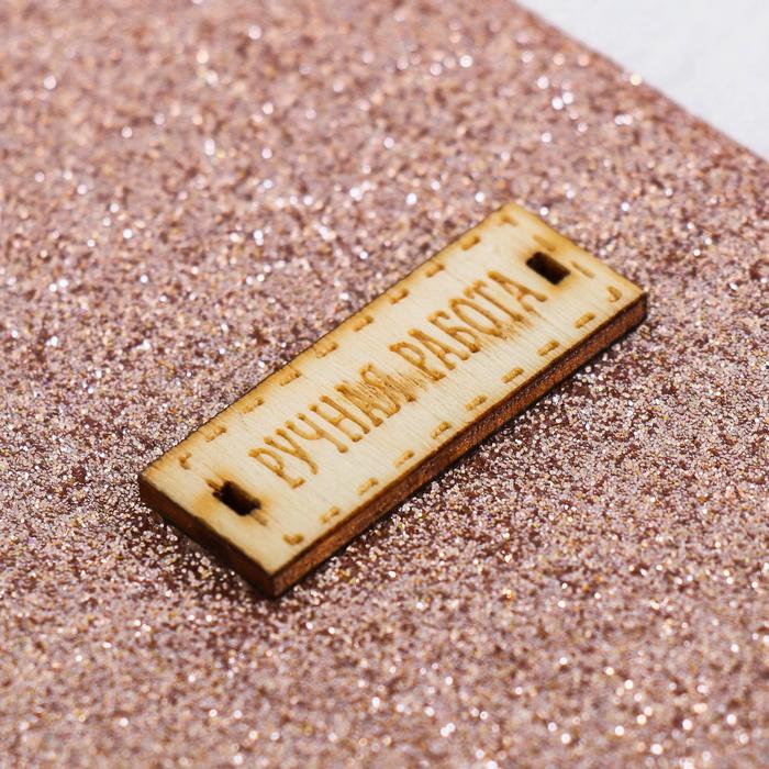 Декоративная кожа с блёстками «Брызги шампанского», ткань для пэчворка, 29,5 × 29,5 см - фото 695361