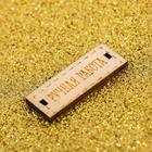 Декоративная кожа с блёстками «Искры золота», ткань для пэчворка, 33 × 33 см - фото 695385