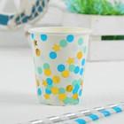 Стакан бумажный «Конфетти и звёзды», 250 мл, набор 6 шт., цвет голубой