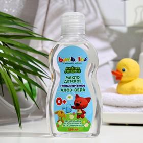 Bambolina Baby Body Oil, 250 ml.