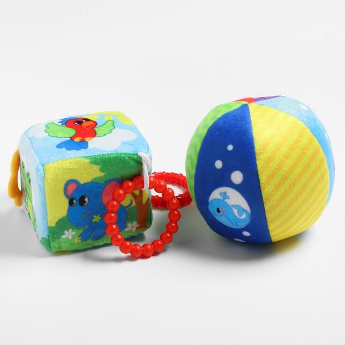 Набор игрушек, 2 предмета: развивающий мячик «Морской мир», кубик с прорезывателем «Африка»