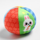 "Soft toy ball ""Forest animals"""
