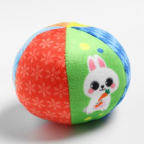 Развивающий мячик «Лесные животные» с погремушкой Ош