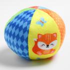 Развивающий мячик «Лесные животные» с погремушкой - фото 105531773