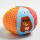 Развивающий мячик «Лесные животные» с погремушкой - фото 105531774