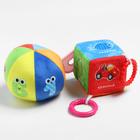 Набор игрушек, 2 предмета: развивающий мячик «Цифры», кубик с прорезывателем «Предметы» - фото 105531777