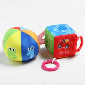 Набор игрушек, 2 предмета: развивающий мячик «Цифры», кубик с прорезывателем «Предметы»