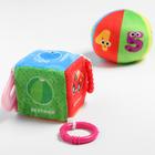 Набор игрушек, 2 предмета: развивающий мячик «Цифры», кубик с прорезывателем «Предметы» - фото 105531778