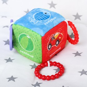 Подвеска кубик мягкая с прорезывателем «Предметы», на кроватку/коляску