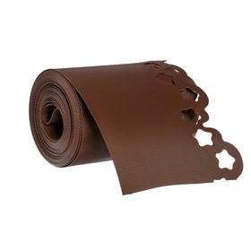 Лента бордюрная, 0.2 × 9 м, толщина 1.2 мм, пластиковая, фигурная, коричневая