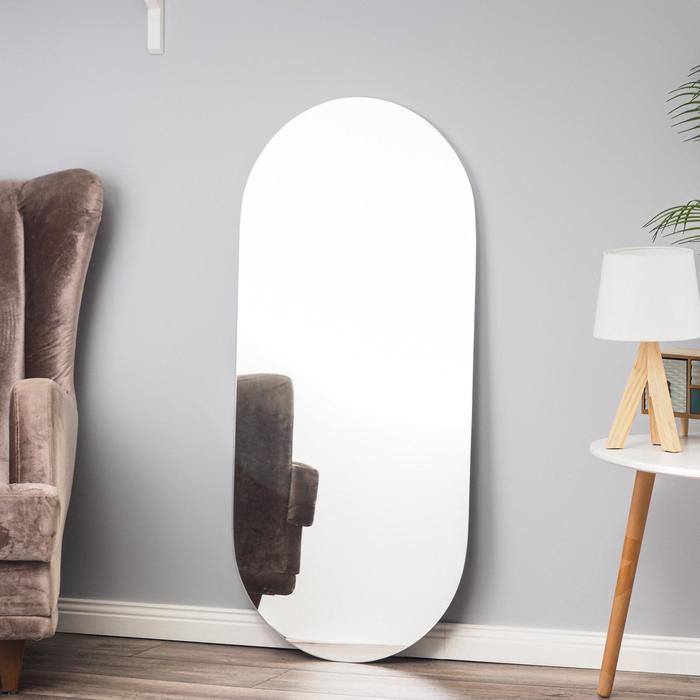 Зеркало, настенное, 50×110 см