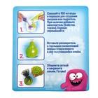 Набор для опытов «Мялка в сетке с глазками» - фото 105691597