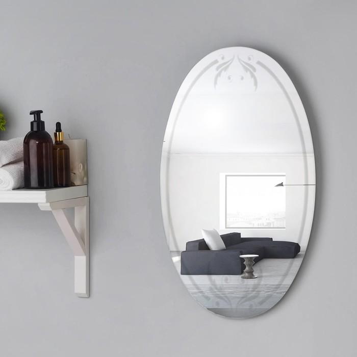 Зеркало, настенное, с пескоструйной графикой, 26×65 см