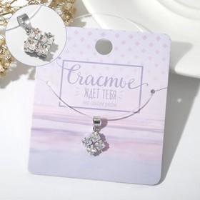 "Pendant ""On the line"" Zirconia, diamond, color black silver, 30 cm"