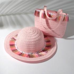 Набор для девочки (шляпа, сумочка) MINAKU, размер 50, цвет розовый