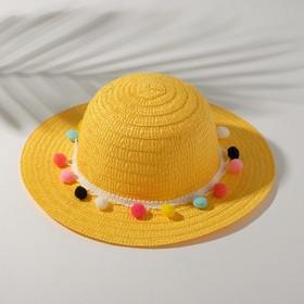 Шляпа с бомбошками для девочки MINAKU, цвет жёлтый, размер 50