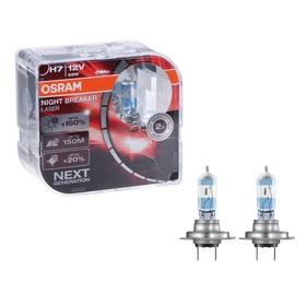 Лампа автомобильная Osram Night Breaker Laser +150%, H7, 12 В, 55 Вт, набор 2 шт