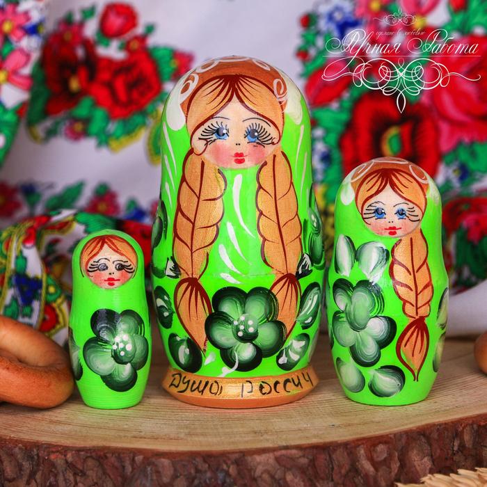 Матрёшка 3-х кукольная «Душа России» (зелёная), 11 см