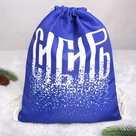 "Bag ""Siberia"", 34 x 46 cm"