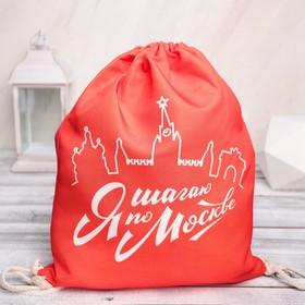 Сумка «Москва», 34 × 46 см