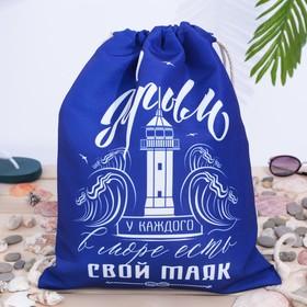 "Bag ""Crimea"", 34 x 46 cm"