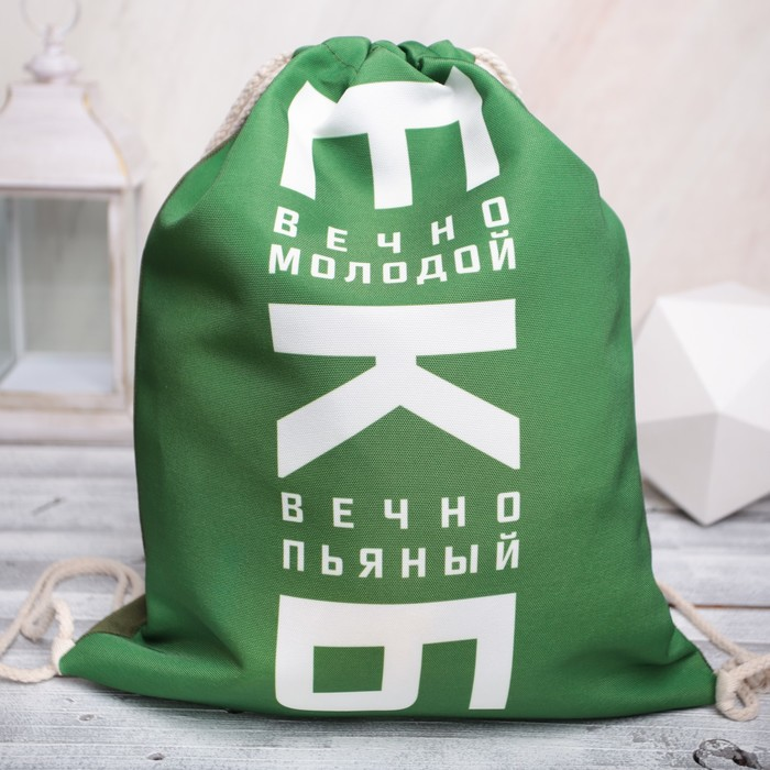 Сумка «Екатеринбург», 34 х 46 см